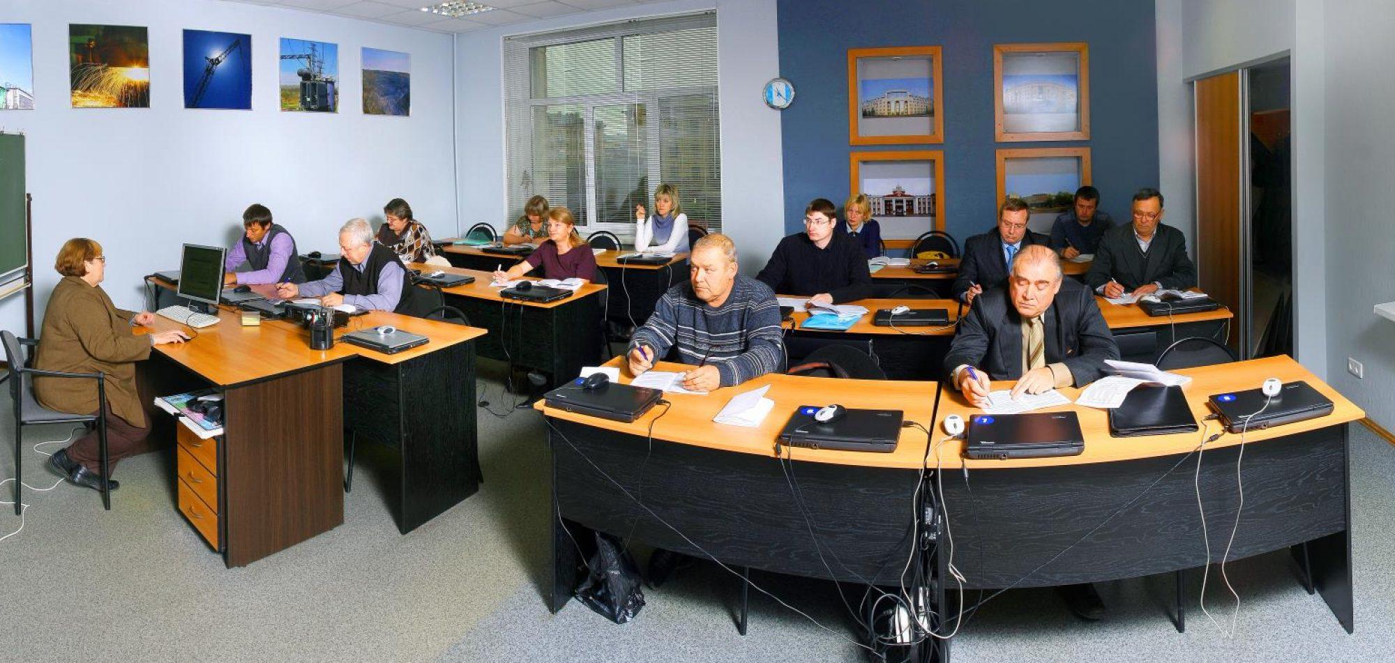 Учебно-инжиниринговый центр